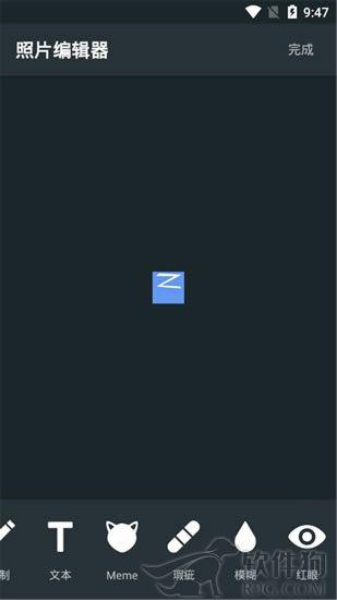 黑点图片制作手机客户端免费下载