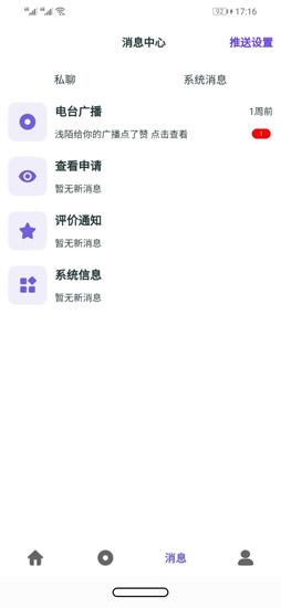 豆豆花园app安卓版免费下载