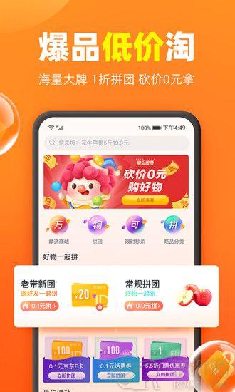 加油宝app官方免费下载