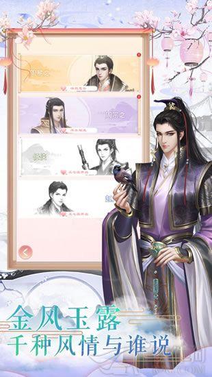 深宫策手游安卓版下载