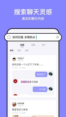 不方app安卓最新版免费下载