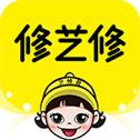 修艺修app