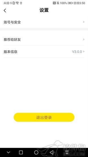 修艺修app安卓客户端