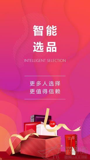 哆哆店主app官方正版软件下载