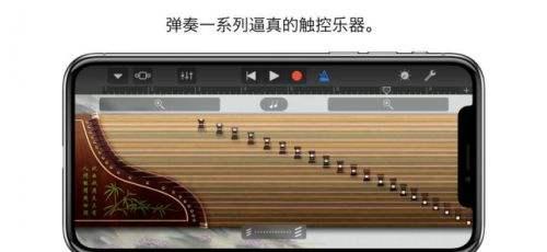 库乐队安卓最新版本下载安装
