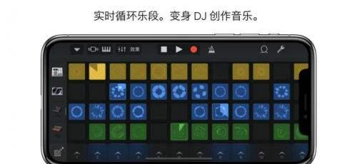 库乐队app安卓下官方版