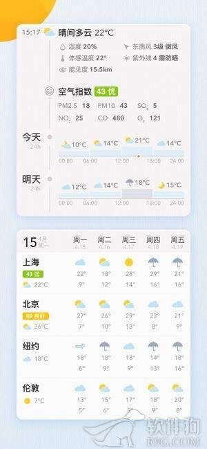 我的天气app官方正版下载安装
