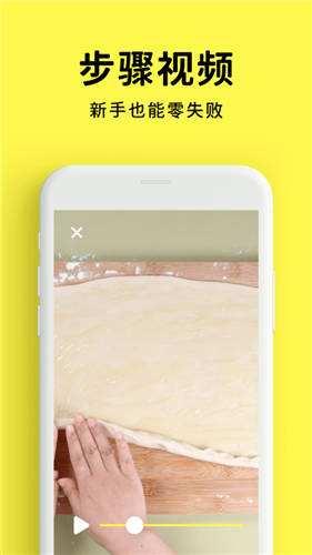 懒饭app官方手机版下载安装