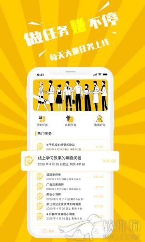企鹅点赞app官方版下载安装