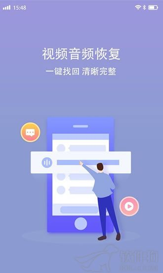 视频音频恢复app安卓最新版免费下载
