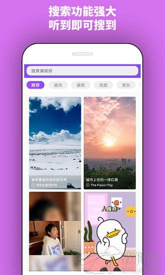 潮铃app安卓最新版