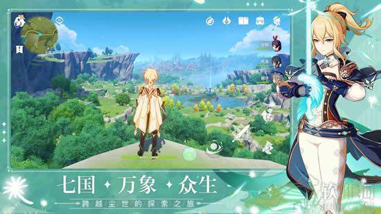 原神手游安卓正式版免费下载