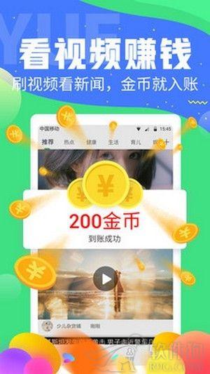 时光营视频赚钱app安卓版