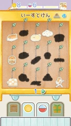 面包物语游戏官方正版下载安装
