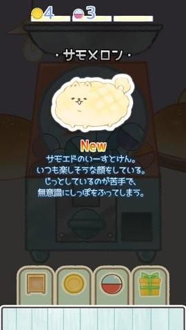面包物语游戏手机版