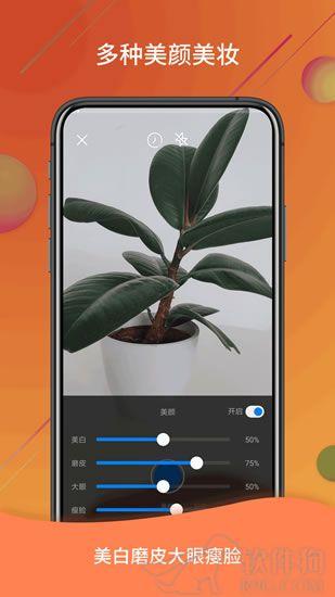 视频号制作app软件
