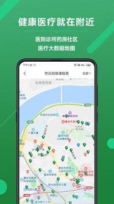 生边app软件