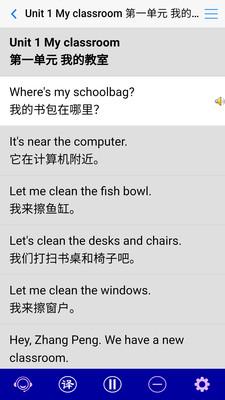 小学英语自然拼读app手机官方版下载安装