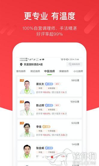 宜生健康app手机客户端免费下载