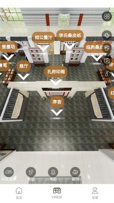 中国文旅博览会app安卓官方版下载安装