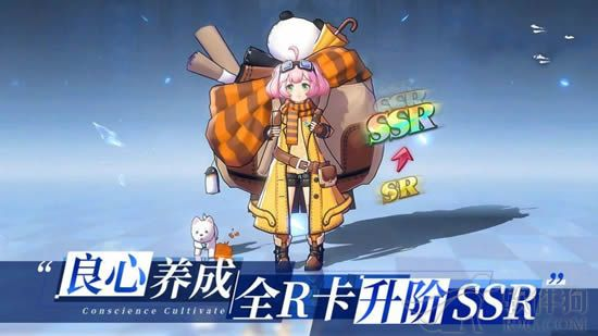 启源大陆游戏官方破解版安卓下载