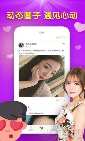 杏吧app官方版下载安装