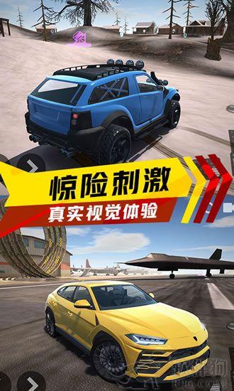 极速赛车狂飙最新破解版游戏免费下载