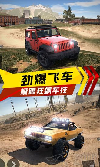 极速赛车狂飙破解版安卓版下载