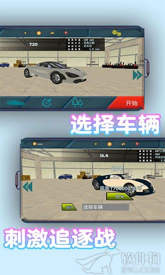 跑车模拟器游戏最新修改版下载安装