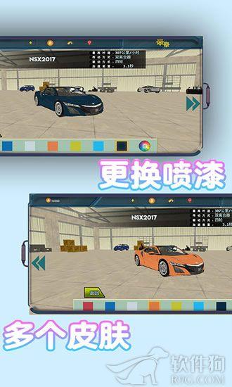 真实豪华跑车模拟器游戏中文破解版免费下载