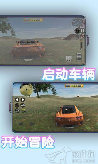 跑车模拟器车辆全解锁版下载
