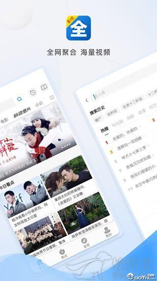2020影视大全app安卓免费下载
