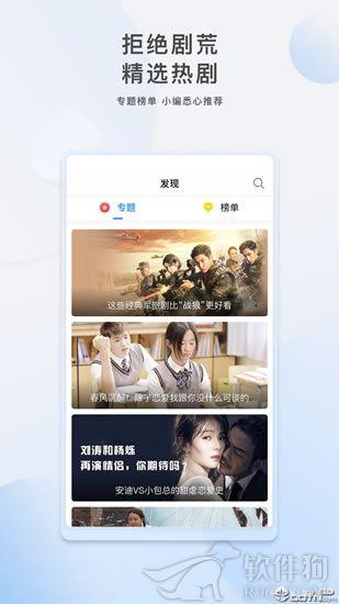 麻花影视大全app手机客户端下载
