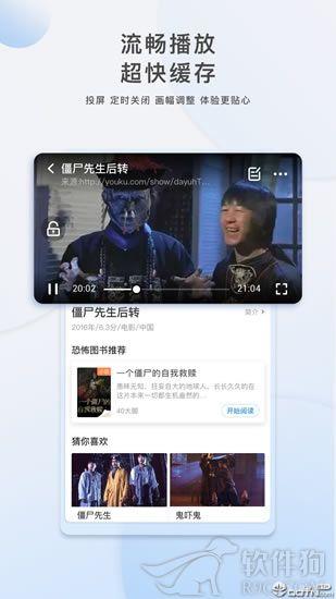 追剧剧院影视大全app下载安装