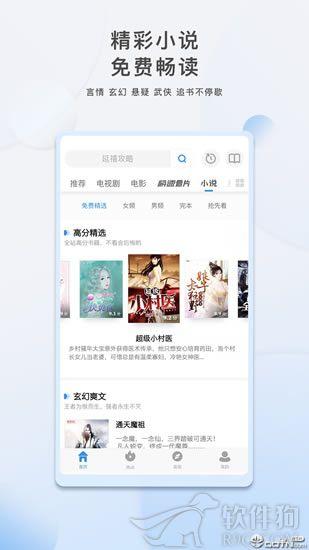 影视大全app官方最新版下载