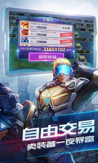 诺亚传说手游互通版最新版本免费下载