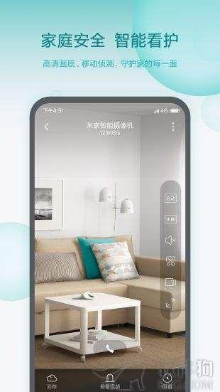 米家app安卓手机版下载安装