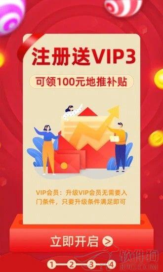 卓颜商城app手机版购物平台下载