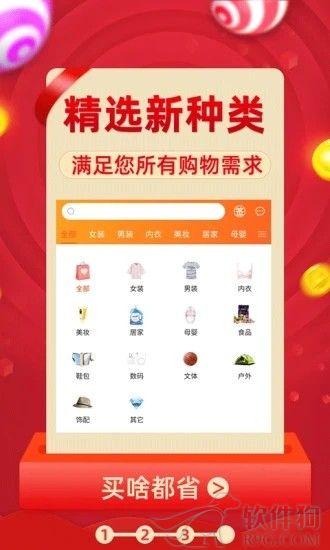 卓颜商城app软件客户端