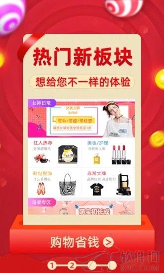 卓颜商城app官方正版下载安装