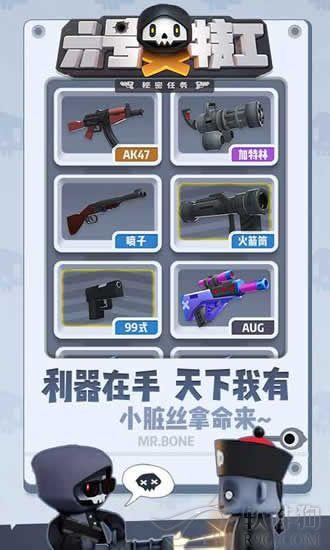 六号特工秘密任务游戏全枪械解锁版