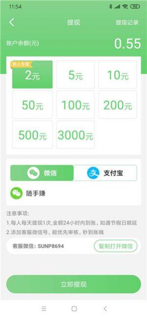 爱转短视频app官方最新版下载安装