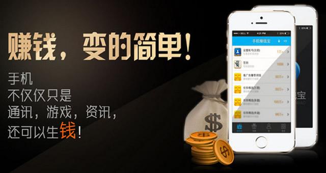 2020哪个赚钱软件app赚钱多又快