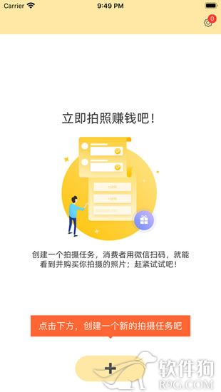 折返摄影app官方客户端下载安装