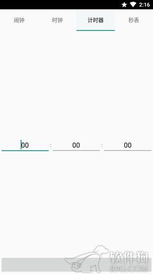 极简时钟app下载安卓版