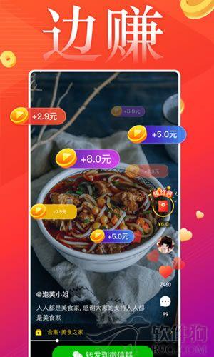 猫爪点赞app安卓最新版本官方下载