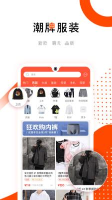乐趣购官网app下载