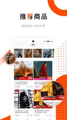 乐趣购娱乐挣钱app下载