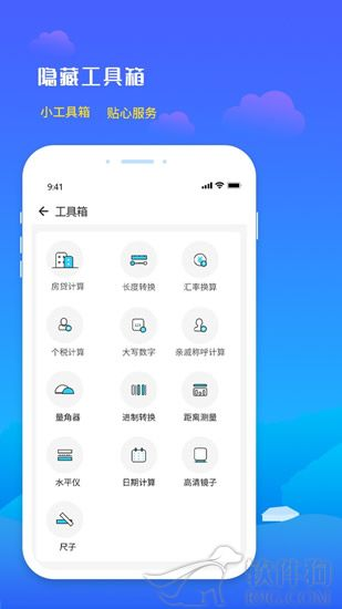 未来天气预报app最新版本下载