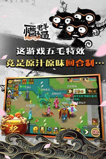 魔与道手游app免费下载安卓版